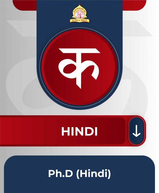 Ph.D (Hindi)