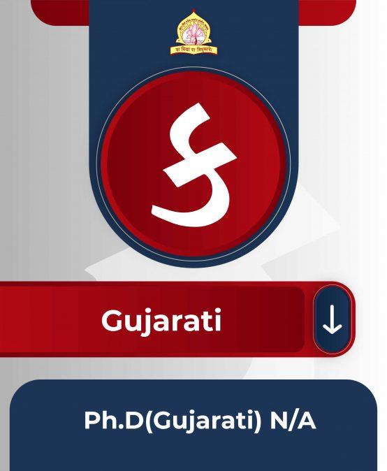 Ph.D (Gujarati) N/A